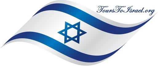 Welcome to ToursToIsrael.org