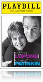 An Evening with Lupone & Patinkin