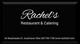 rachels gift cards are available for purchase they are the perfect gift for any occasion - Rachels Kitchen Menu