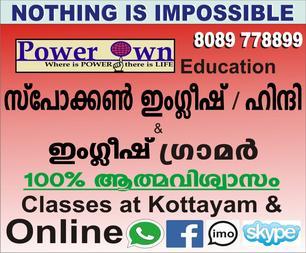 www powerowneducation com
