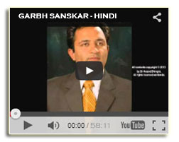 garbh sanskar hindi video