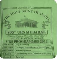 Ajmer Sharif 805th Urs dates in Detail