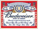 Budweiser Anheuser Busch - Beverage Retailers Convention - Bud Lasers Logos Laser Light Show Company Rentals, Stage Lighting, Concert Lasers, Laser Rentals, Outdoor Lasers, Music Publishing - www.LaserLightShow.ORG