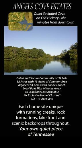 angels cove lakefront gated community lebanon tennessee