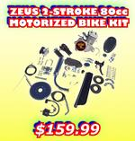 66CC 80CC 2-STROKE MOTORIZED BIKE KIT BICYCLE ENGINE KIT PK80 BICYCLE ENGINE KIT