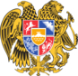 Armenian coat of arms (travel Armenia)
