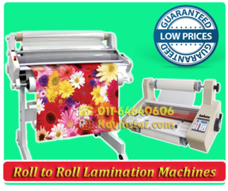 Roll to Roll Laminating Machine