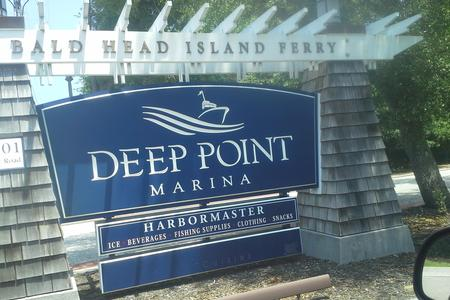 Deep Point Marina, Baldhead Island