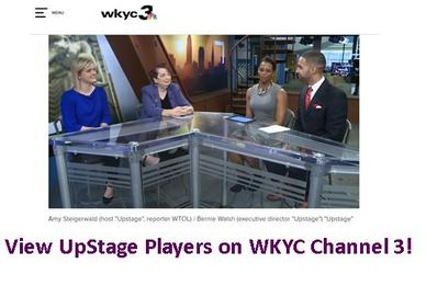 News about UpStage Players