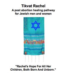 Jewish Post Abortion Healing