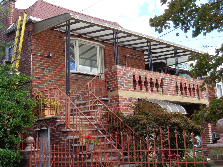 Home Awning Company Free Estimate 718 640 5220