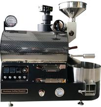 BC COFFEE ROASTERS- Best quality Single walled Roasters at the best