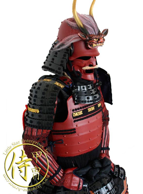 Japanese Samurai Armor Parts