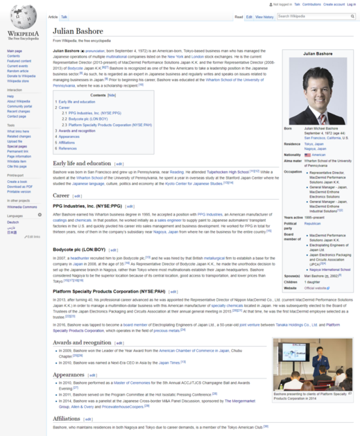 Wikipedia - Julian Bashore