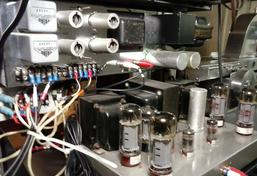 Hammond Vacuum Tube Cutting Amp