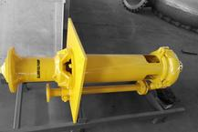 Warman Vertical Pumps