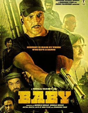 Baby (2015) (Non Retail) DVDRip XviD 1CDRip