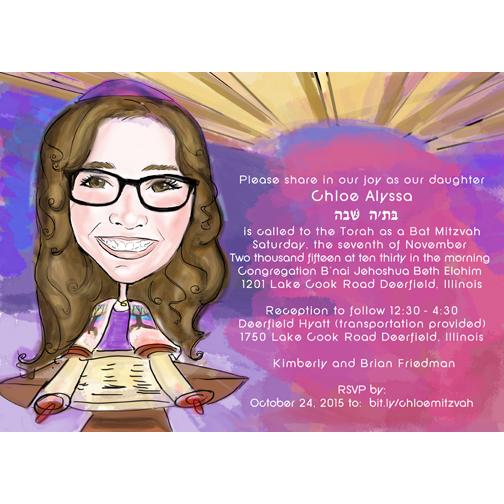 Unique Custom Caricature Bar Mitzvah Party Invitations – Bat Mitzvah Party Invitations