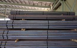 stock steel pipe for sale, steel plate price