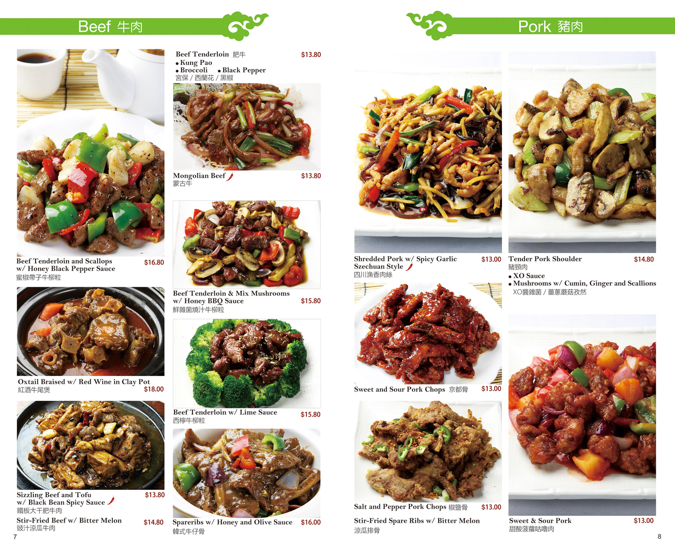 Jade cathay menu dinner menu forumfinder