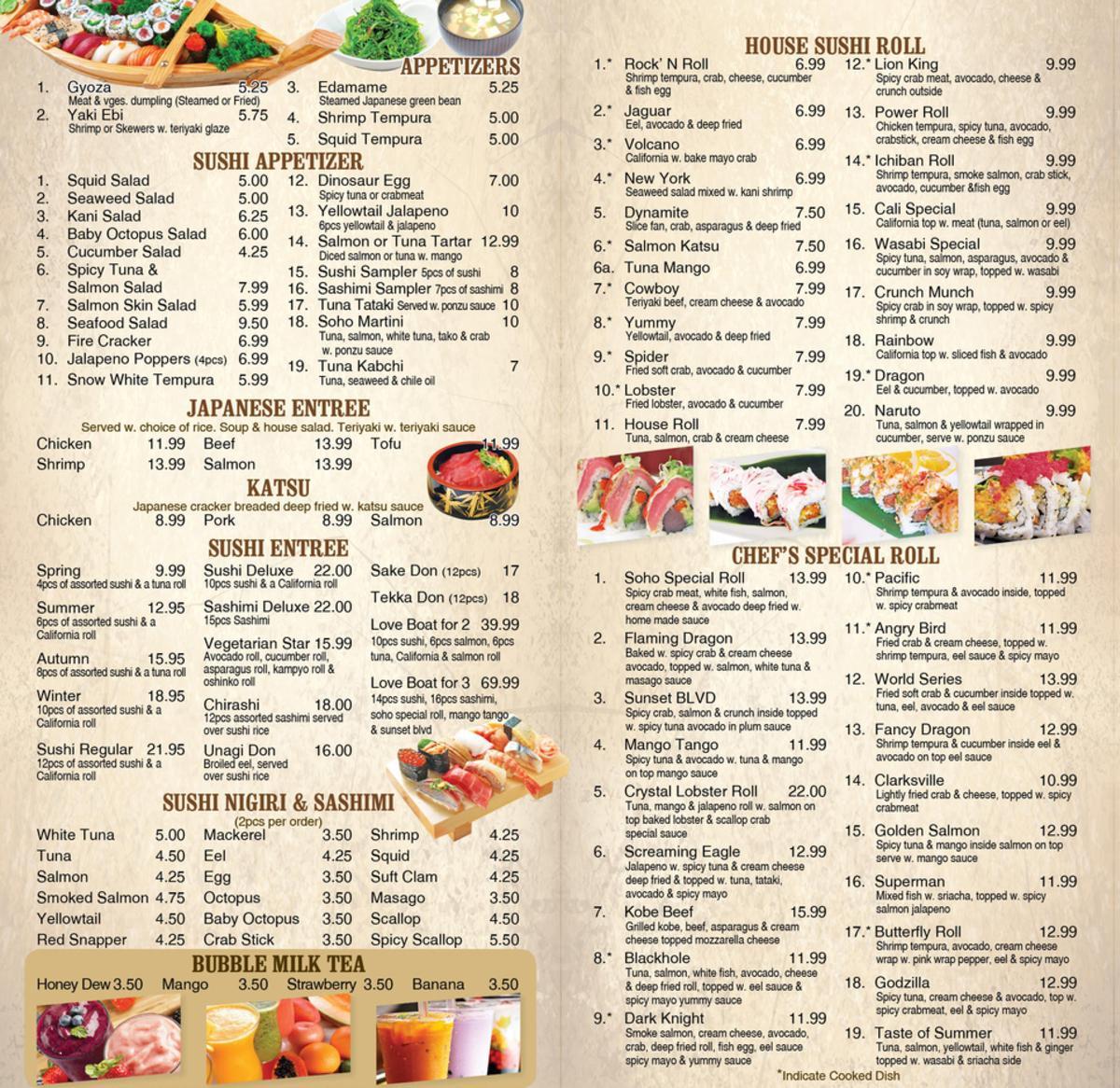 chinese food menu pdf - photo #19