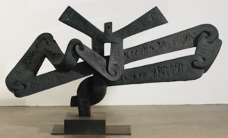 Sorel Etrog's Flight II, inspected by our art appraisal in San Francisco, CA