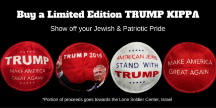 Click here to buy your Trump Kippa