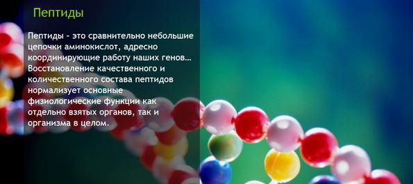 Отбеливание зубов в Новосибирске Сравнить цены, купить