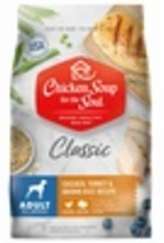 Chicken Soup Adult Dry Food, comes in multiple sizes