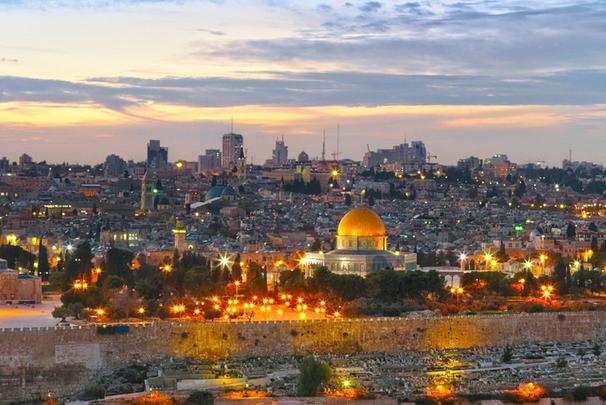 rAFFLE: Trip for 2 to Israel