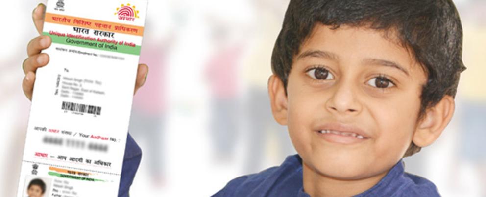 adhar card ಗೆ ಚಿತ್ರದ ಫಲಿತಾಂಶ