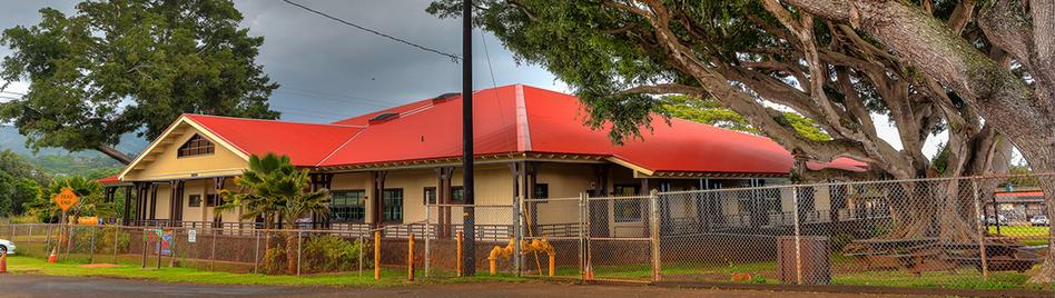 Photo of Kalaheo Elementary Admin Building from Maka Road