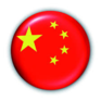 China Flag Logo