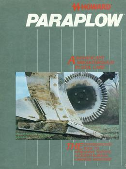 Howard Paraplow Brochure