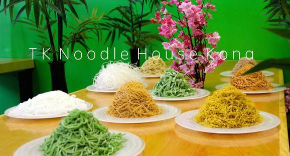 Tk Noodle House Kailua Kona Photos