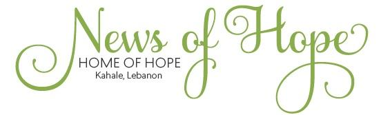 News of Hope from Home of Hope Lebanon