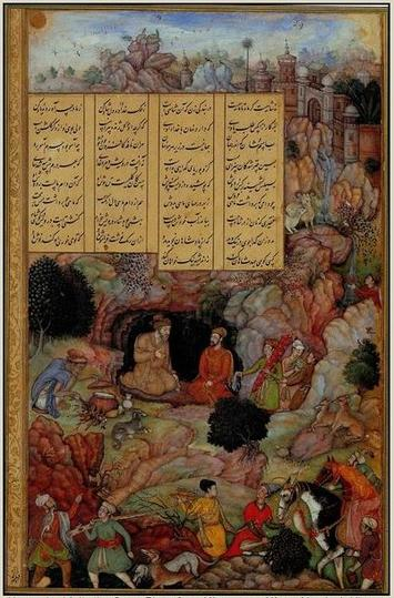 Alexander visits the Sage Plato, from Khamsa-e-Nizami by Amir Khusro