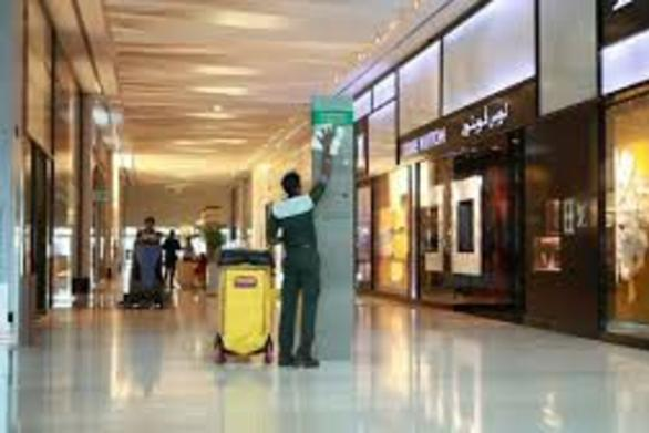 Finest Outlet Mall Cleaning Service in Omaha NE | Price Cleaning Services Omaha
