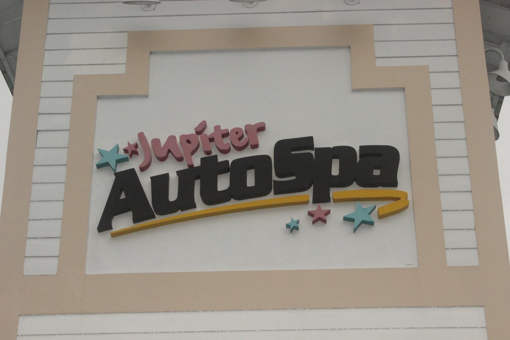 Jupiter auto spa and lube center in jupiter, fl