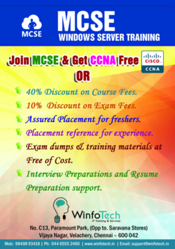 MCSE Summer Offer with placement