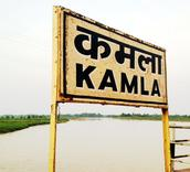 kamla Bridge