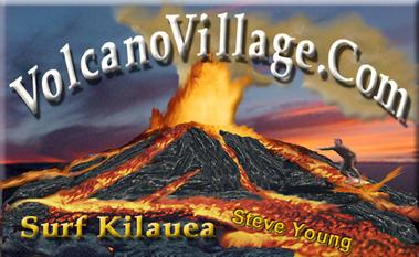 The old volcanovillage.com web site back in 2000.