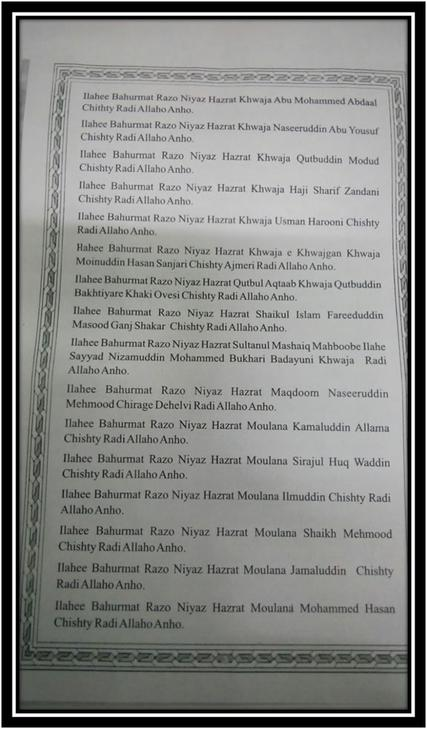 Shijrah Chishty Niazi Aftabia - Ajmer Sharif page 2