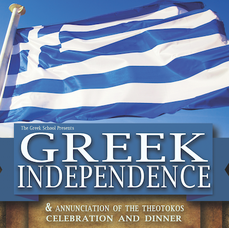 Greek Independence Performance