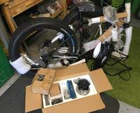 Electric Bicycle Parts