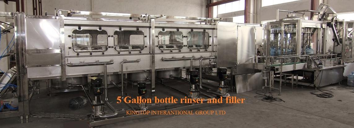 5 gallon bottling line