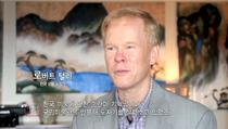 Korean Art Society President Robert Turley in Korean Broadcasting System Documentary