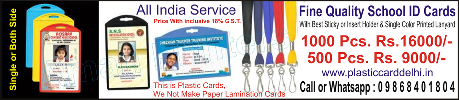 school id cards delhi, student id cards delhi, college id cards, staff id cards, employee id cards,