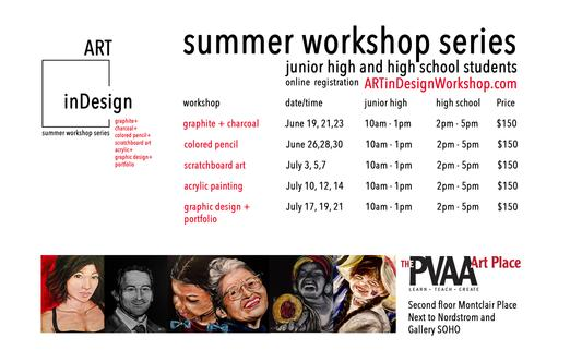 ART inDesign summer workshop calendar