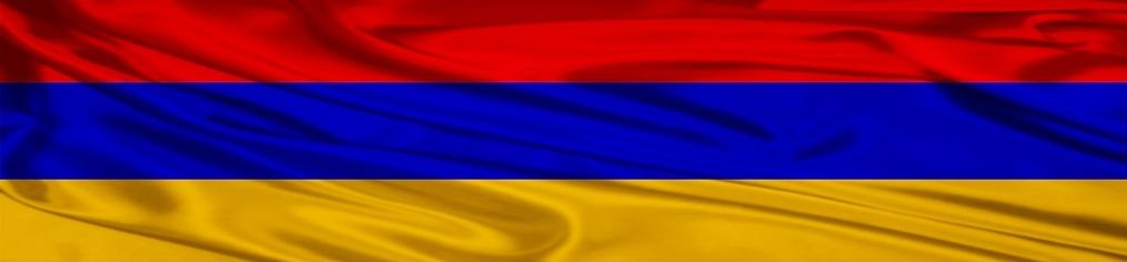 Flag of Armenia travel guide page
